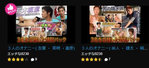 Hey動画エッチな0230