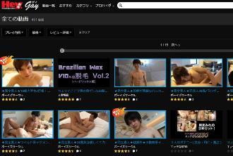 Hey動画の公式サイト